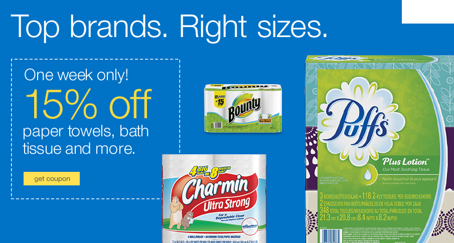 Limited time! 15% off paper towels, bath tissue and more.