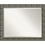 Wall Mirrors Quill Com