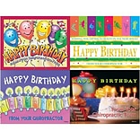 Graphic Image Assorted Laser Postcards; Balloons/Chiropractic