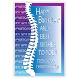Medical Arts Press® Chiropractic Standard 4x6 Postcards; Curvey Spine