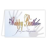 Medical Arts Press® Chiropractic Birthday Cards; Happy Birthday Shadow Hands, Blank  Inside