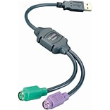 Hawking® USB to PS/2 Cable Adapter; 7.8 (HU2PS2)