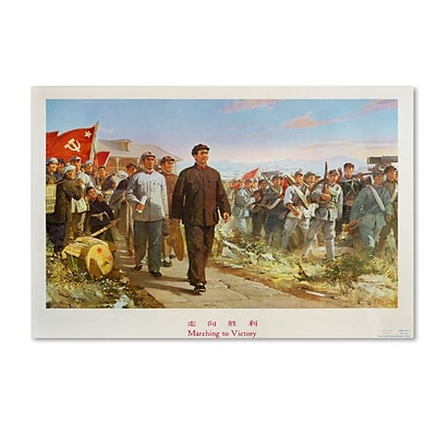 Trademark Fine Art Marching to Victory 30 x 47 Canvas Art