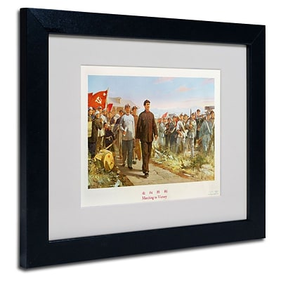 Trademark Fine Art Marching to Victory 11 x 14 Black Frame Art