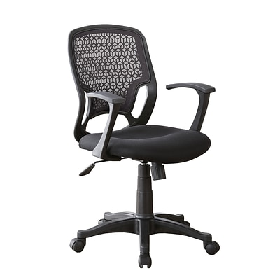 COASTER Mesh Task Fabric Office Chair Purple