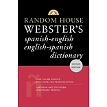 Random House Websters Spanish-English English-Spanish Dictionary David L. Gold Paperback