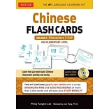 Chinese Flash Cards Volume 1