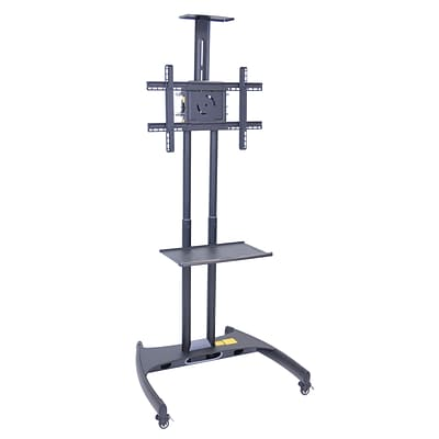 Luxor® Adjustable Height Flat Panel TV Stand Cart With Shelf and Camera Mount, Gray