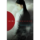 Girl in Reverse by Barbara Stuber