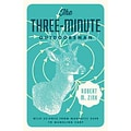 The Three-Minute Outdoorsman by Robert M. Zink
