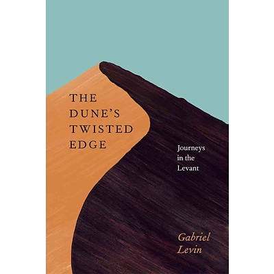 The University of Chicago Press The Dunes Twisted Edge Hardcover Book