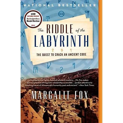 HARPERCOLLINS The Riddle of the Labyrinth Book