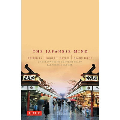 TUTTLE PUB The Japanese Mind Book