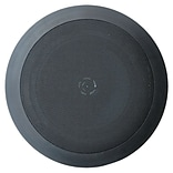 Pyle® PDIC51RDBK In Wall/In Ceiling Two-Way 150 W Flush Mount Dual 5.25 Speaker System; Black