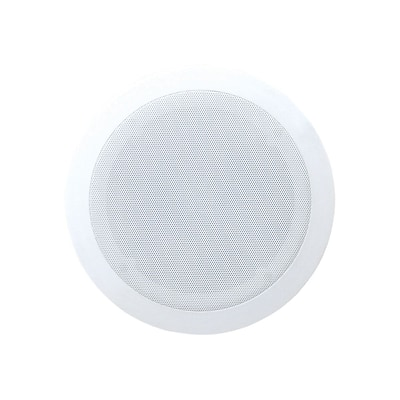 Pyleaudio® PD-IC61RD Round Ceiling Speaker System; White