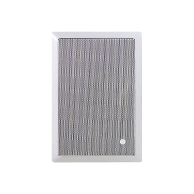 Pyle® PD-IW65 6.5 Two-Way In-Wall Speaker System