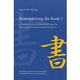 Remembering the Kanji: A Comp. Course on How Not to Forget the Meaning & Writing of Jap. Characters