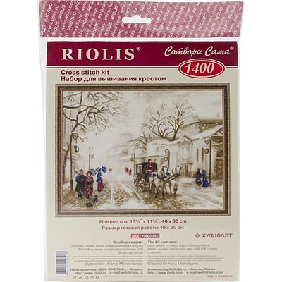 RIOLIS® 14 Count Counted Cross Stitch Kit, 15 3/4 x 11 3/4, Old Street