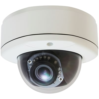 CP TECHNOLOGIES Levelone® FCS-3055 3 Megapixel Outdoor Network Camera; White