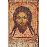 Thea Gouverneur TG478A Multicolor 13.25 x 8.75 Icon Holy Face On Aida Counted Cross Stitch Kit