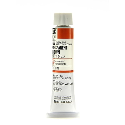 Holbein Artist Transparent Oil Colors Transparent Brown 20 Ml