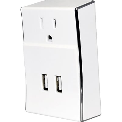 Amzer® Dual USB PLATE eXtender™ Power Wall Charger, White (AMZ97320)