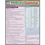 BarCharts, Inc. QuickStudy® Hebrew Reference Set (9781423231530)