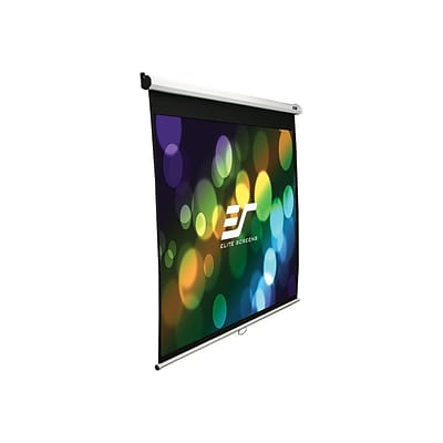 Elite Screens Manual SRM Pull Down Projector Screen; 113 degree