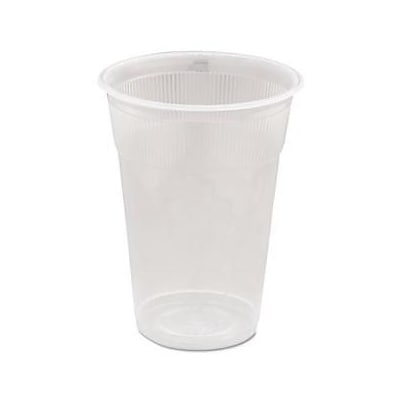 WNA® Individually Wrapped Plastic Cups; White, 9 oz., 1000/Pack