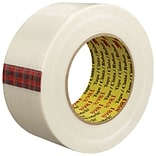 3M™ Scotch 8981 Strapping Tape, 2 x 60 yds., Clear, 24/Case (88192-3) (T9178981)