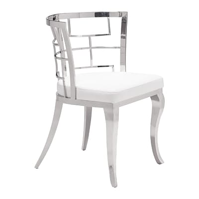 Zuo Modern Quince Dining Chair White (Set of 2) (WC100332)