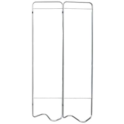 Omnimed 2 Section Beamatic Privacy Screen Frame (153052)