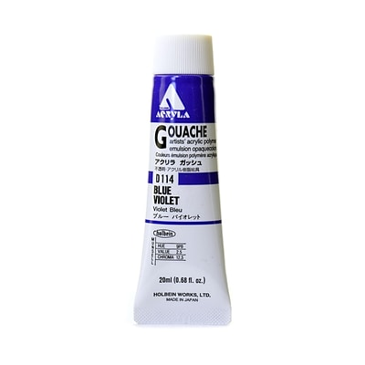 Holbein Acryla Gouache 20 Ml Blue Violet [Pack Of 2] (2PK-D114)