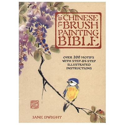 North Light The Chinese Brush Painting Bible The Chinese Brush Painting Bible [Pack Of 2] (2PK-9780785828662)
