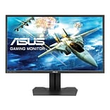 ASUS® MG279Q 27 LED-LCD Gaming Monitor, Black