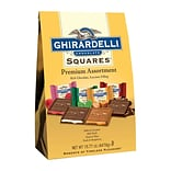 Ghirardelli Premium Assortment Chocolate Squares, 15.77 oz. (62273)