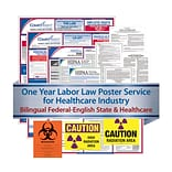 ComplyRight Federal (Bilingual), State & Healthcare (English) - Subscription Service, Mississippi