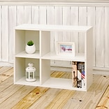 Chelsea 2-Shelf zBoard Shelf Bookcase by Way Basics (White)