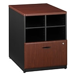 Bush Cubix 24 Storage Unit in Hansen Cherry Finish