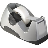Staples® Executive Desktop Tape Dispenser; Silver