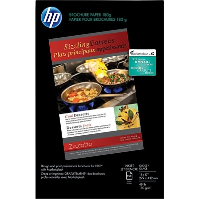 HP Professional Inkjet Brochure Paper, 11 x 17, Glossy, 150/Pack