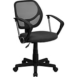 Flash Furniture Fabric Mid-Back Task Chair with Capped Arm, Gray