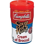 Campbells® Cream of Broccoli Soup at Hand®
