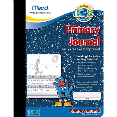 Mead® Primary Journal 7-1/2x9-3/4, Wide Ruling, White, 100 Sheets/Pad