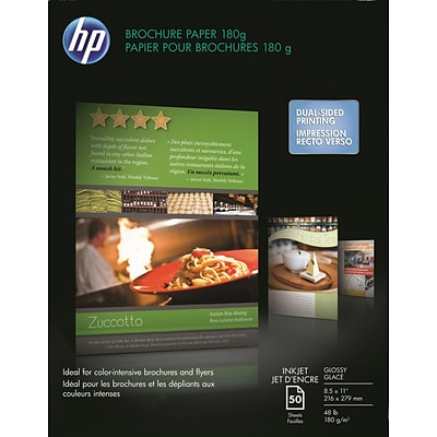 HP Professional Inkjet Brochure Paper, 8 1/2 x 11, Glossy, 50/Pack