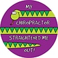 Medical Arts Press® Chiropractic Non-Personalized Stickers,  Snake