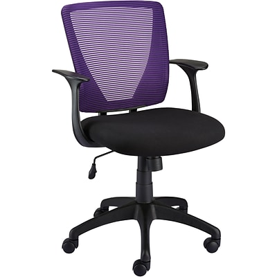 Quill Brand® Vexa Mesh Back Fabric Computer and Desk Chair, Purple (28806)