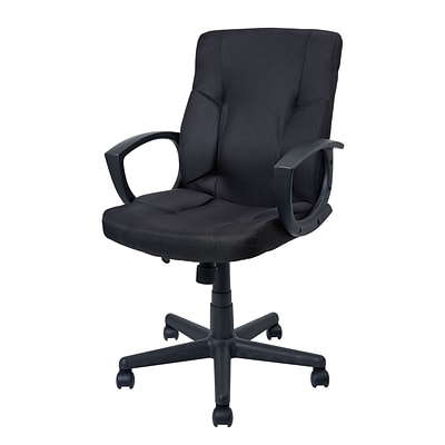 Quill Brand® Stiner Fabric Manager Chair, Black (23559-CC)