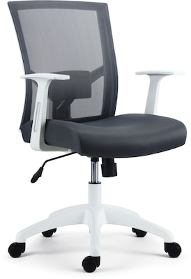 Quill Brand Ardfield Mesh Back Fabric Task Chair Gray 52602