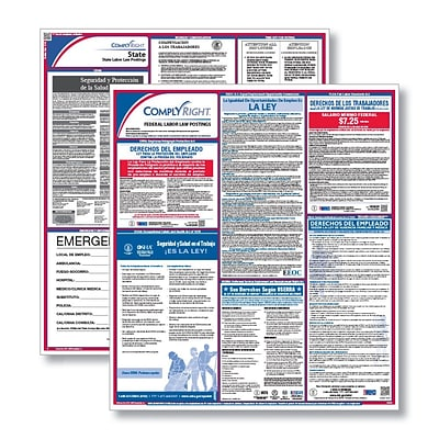 ComplyRight™ All-Inclusive Federal and State Labor Law Poster Set, Maryland, Spanish (E50MDS)